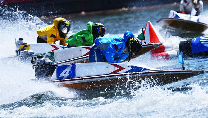 競艇の楽しみ方 競艇の楽しみ方 競艇予想サイト 競艇場 選手名  競艇予想サイト 口コミ 評価 評判 検証 当たる 当たらない