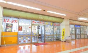 第一食堂 ボートレース宮島(宮島競艇場) グルメ1