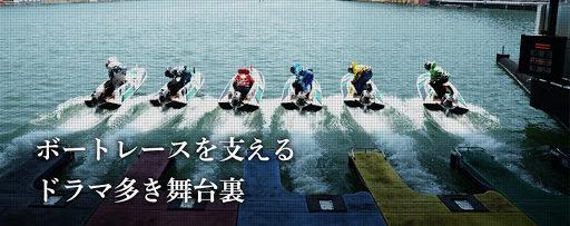TOP画像 モーターボート競走会が2020年売上額発表||競艇予想サイト 口コミ 評価 評判 検証 当たる 当たらない