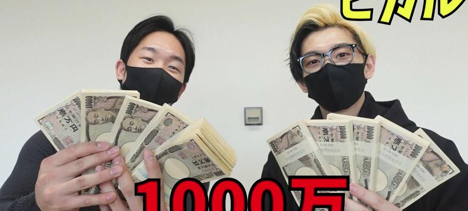 動画サムネイル 格闘家YouTuber朝倉未来VS金持ちYouTuberヒカル  ボートレース対決!