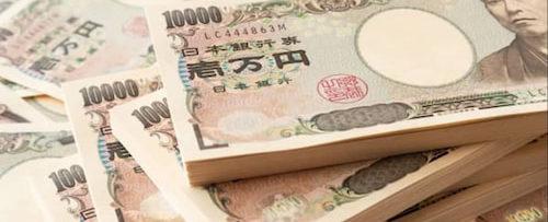 1万円の札束の画像
