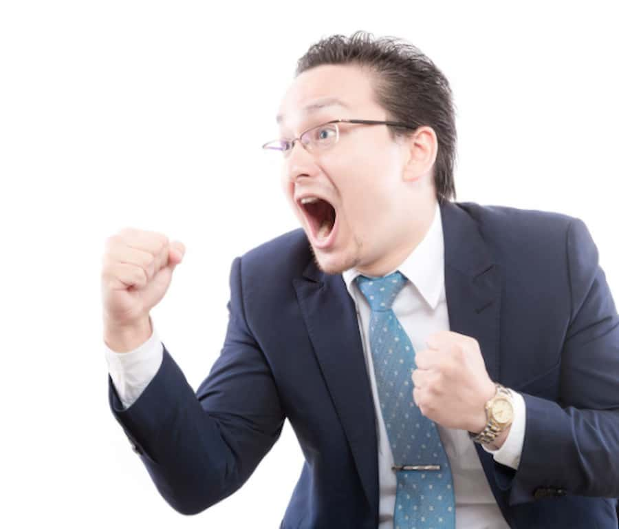ガッツポーズ||競艇予想サイト 口コミ 評価 評判 検証 当たる 当たらない