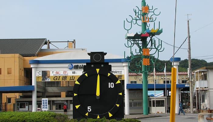 徳山競艇場ボートレース徳山の写真||競艇予想サイト 口コミ 評価 評判 検証 当たる 当たらない