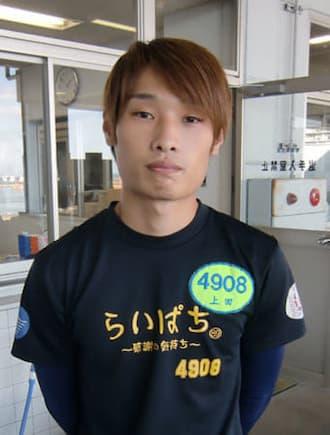 上田龍星の写真  競艇予想サイト 口コミ 評価 評判 検証 当たる 当たらない