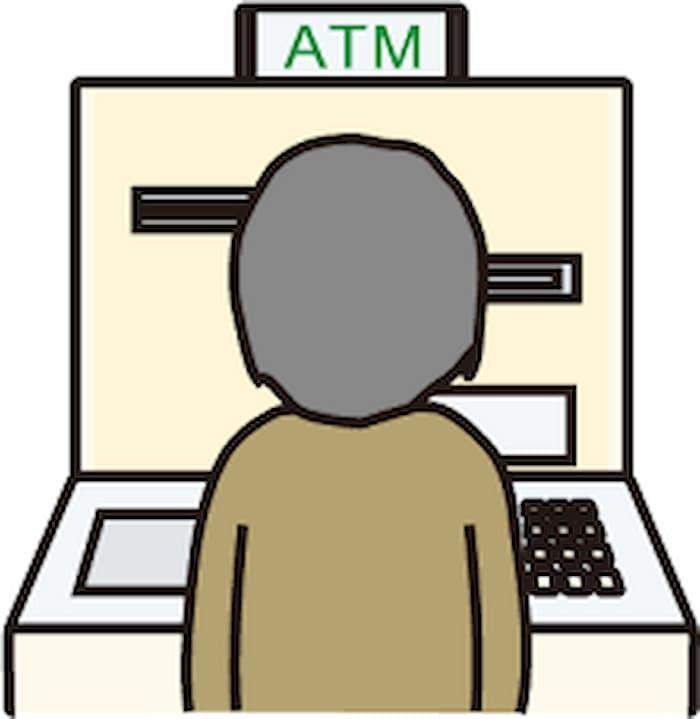 ATMでお金をおろそうとしてる人の後ろ姿のイラスト||競艇予想サイト 口コミ 評価 評判 検証 当たる 当たらない
