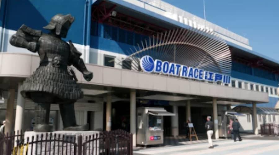 ボートレース江戸川  競艇予想サイト 口コミ 評価 評判 検証 当たる 当たらない