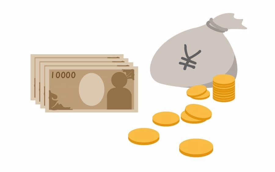 色んな種類のお金の画像||競艇予想サイト 口コミ 評価 評判 検証 当たる 当たらない