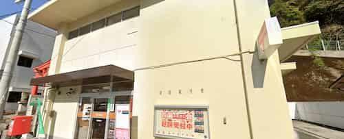 愛媛県深浦郵便局の画像