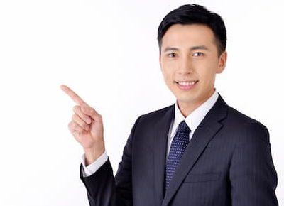 指をさす人の画像