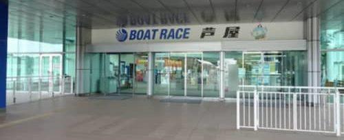 ボートレース芦屋||競艇予想サイト 口コミ 評価 評判 検証 当たる 当たらない