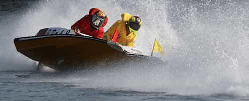 競艇レースの画像||競艇予想サイト 口コミ 評価 評判 検証 当たる 当たらない