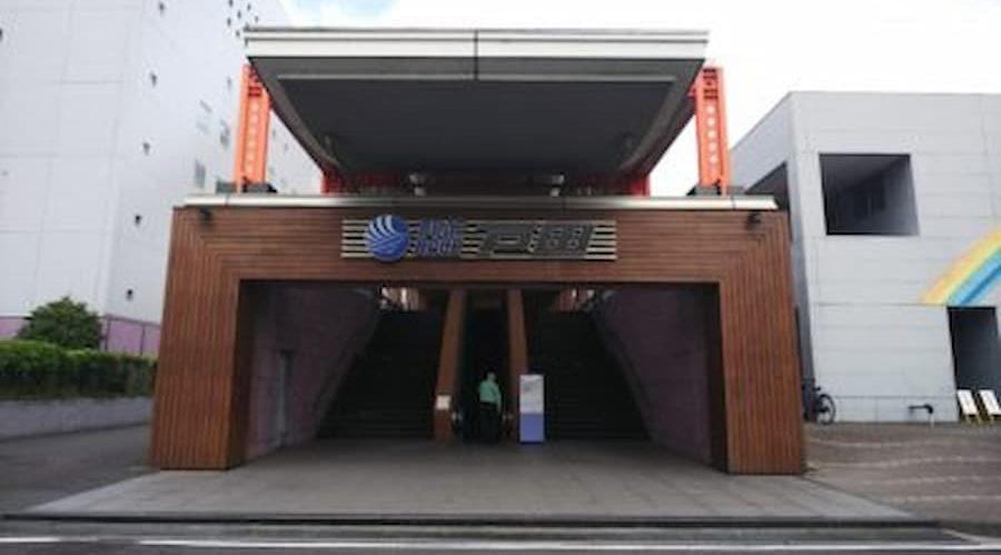 戸田競艇場の入り口の画像||競艇予想サイト 口コミ 評価 評判 検証 当たる 当たらない