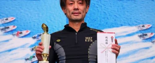 太田和美||競艇予想サイト 口コミ 評価 評判 検証 当たる 当たらない